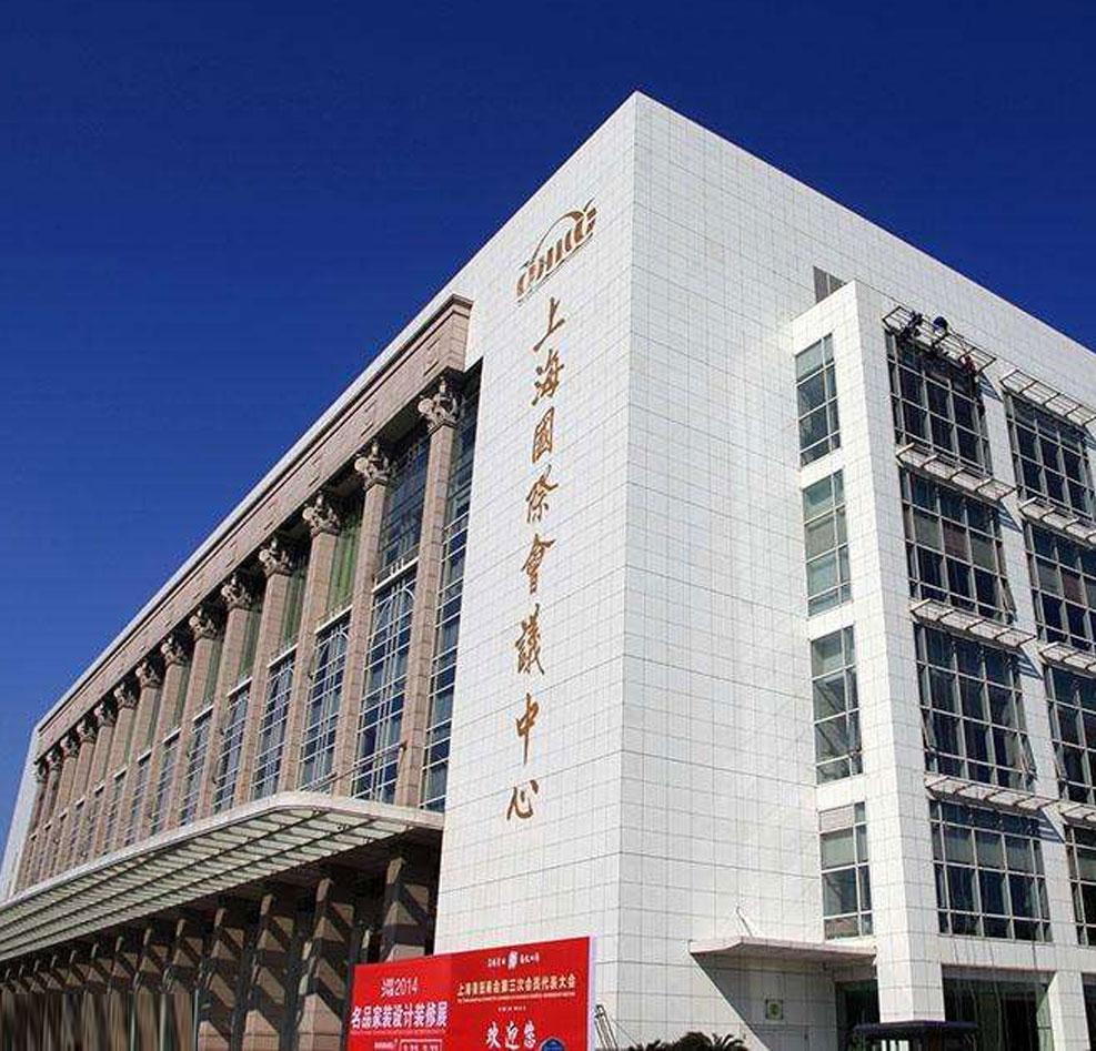 上海房展会